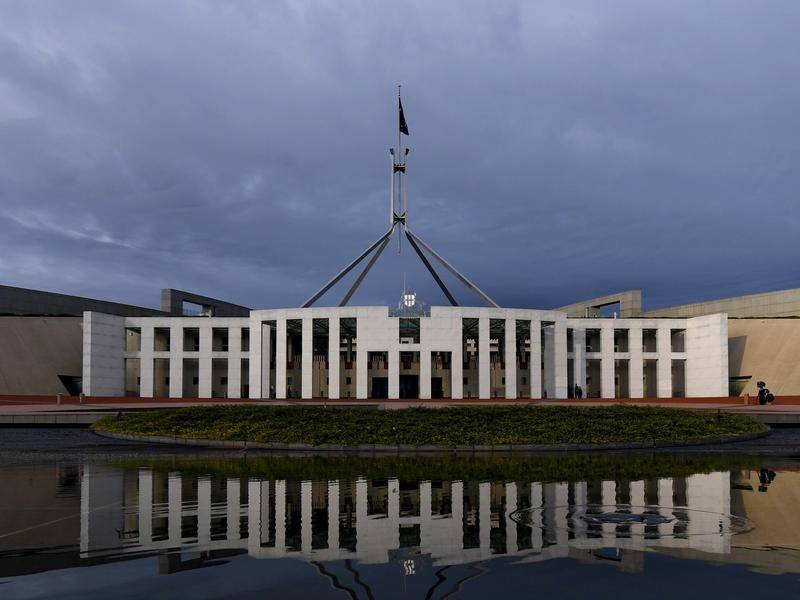 A parliamentary committee is considering ASIO's request to interview terror suspects as young as 14.